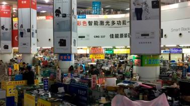Homem constrói iPhone 6s usando apenas peças compradas nas ruas da China